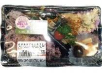 健康黒米ごはん弁当