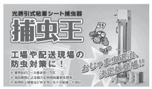 スクリーンショット 2014-05-12 23.01.11