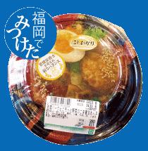 腐バーグとごろっと野菜のごま醤油あん丼