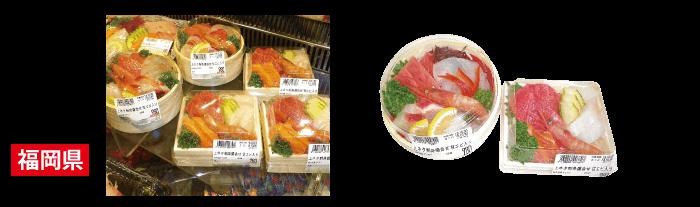 vol10鮮魚