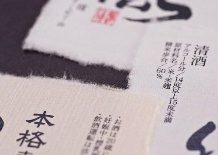 手漉き和紙事例01