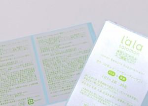 パール紙事例02