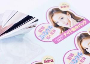 化粧品用POPシール01