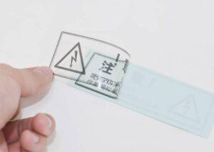 高電圧注意ラベル01