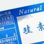 珪素用商品ラベル
