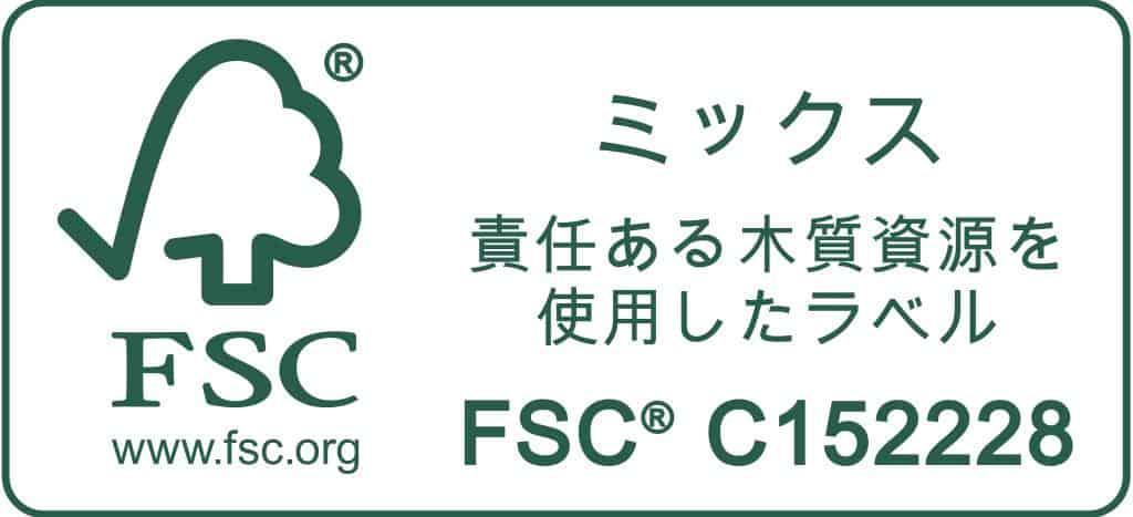 FSC C152228 MIX Label Landscape GreenOnWhite r 7z2kaQ