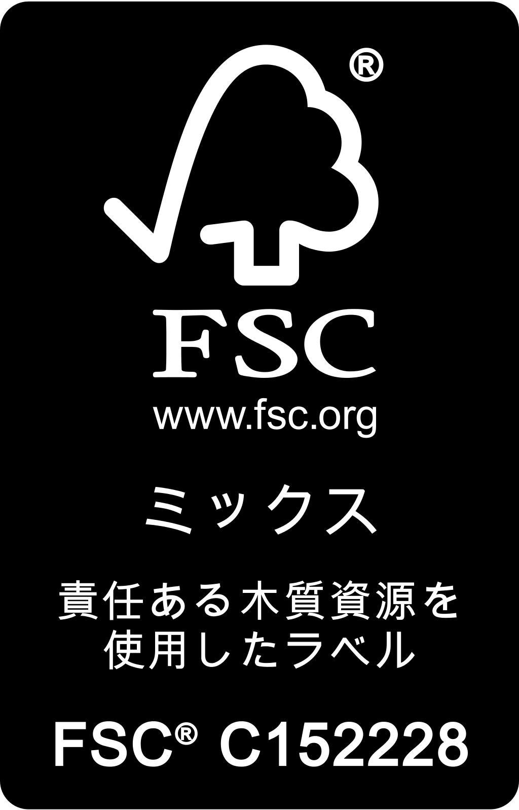FSC C152228 MIX Label Portrait WhiteOnBlack r eo0uQf
