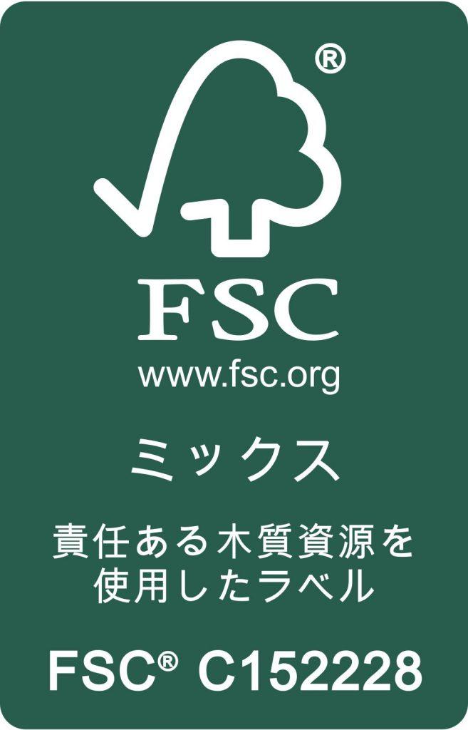 FSC C152228 MIX Label Portrait WhiteOnGreen r 2QeYOV
