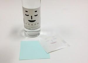 糊面印刷事例01