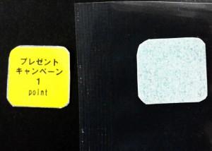 三層タック事例02