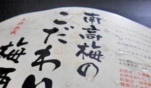 耐水上質紙事例01