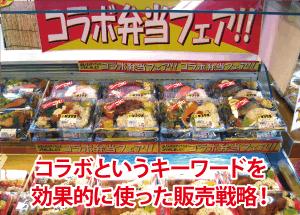 vol8惣菜コーナー