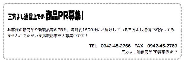 スクリーンショット 2014-05-05 22.58.30
