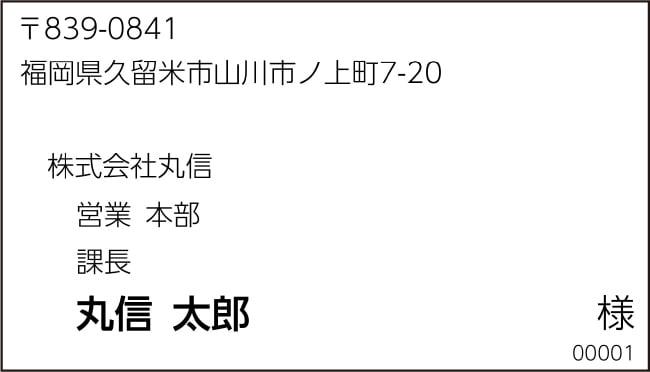 bc0b74daceca7da4339be36a324fa596