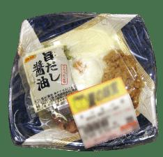 ネバネバ丼