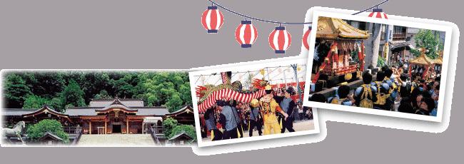 長崎おくんち2016開催