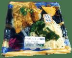 カツ丼と麺セット