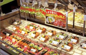 vol7惣菜