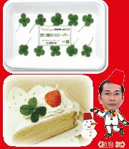 houzai_kaji