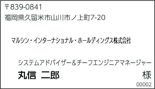 nagaiatena new1106