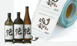 sanpo_162_washi
