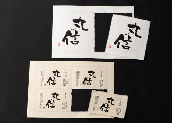 tesuki 01