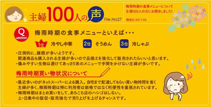 vol29_shufu