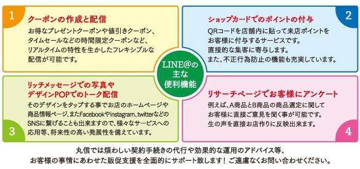 vol30_line_img03